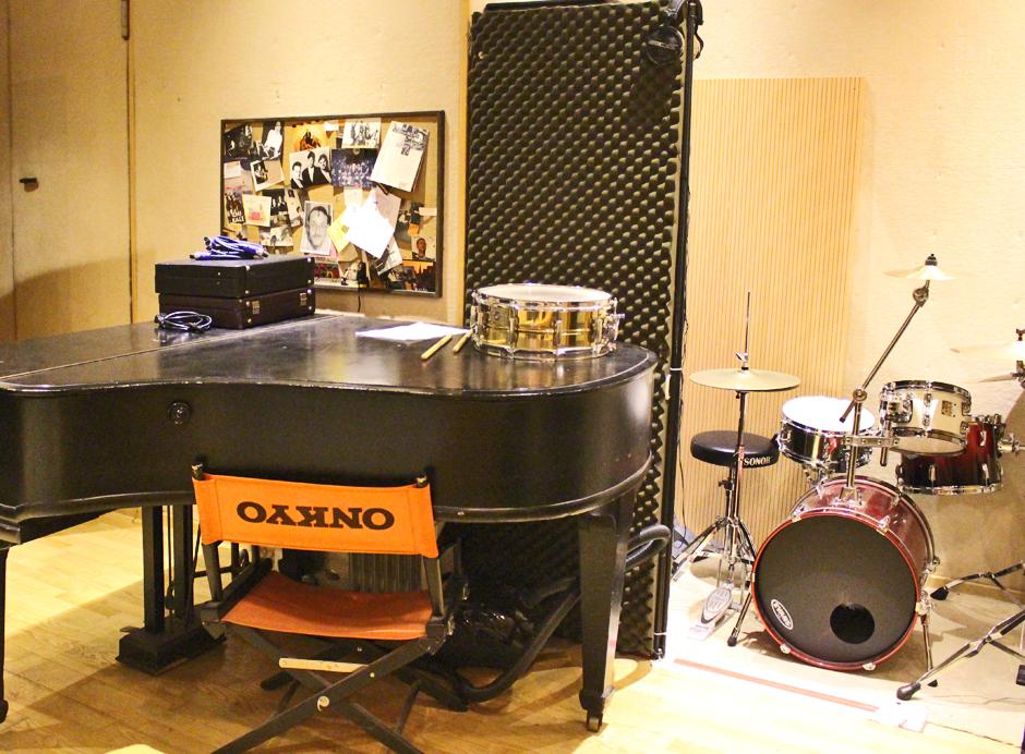 KaN_HT_Musikstudio